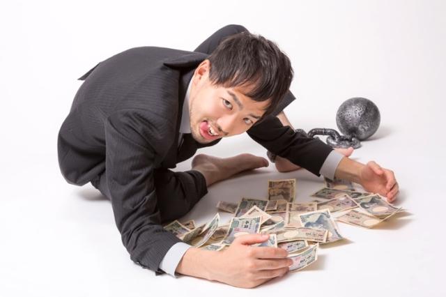 Lesson11 | 収入の低い人は◯◯だけを見ている