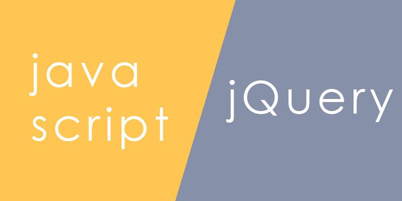 【入門】【初心者】javascriptやjQueryでエラーでうまく動かない時の対処方法