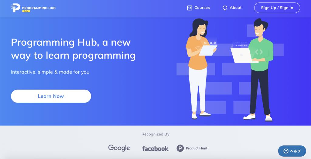 Programming Hub: Learn to codeのホーム画像