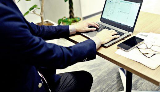 PHPのjoin関数について徹底解説!