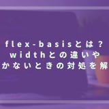 flex-basis-eye